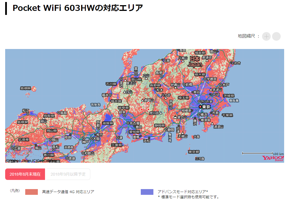 ポケットWi-FiのLTEエリアマップ